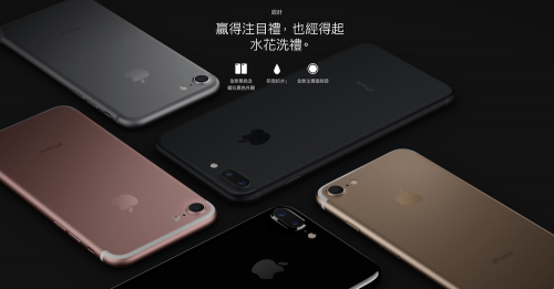 iPhone 7放入死海24小時 達成征服死海成就