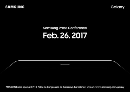 Galaxy Tab S3即將發表?傳三星將在2月26日推出新一代平板電腦
