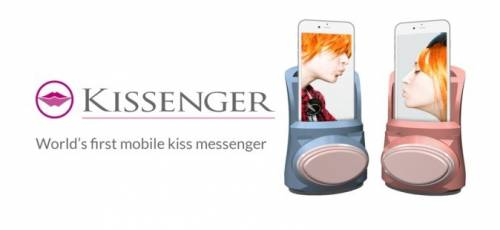 Kissenger 讓你的熱吻零距離