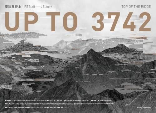 台灣三星「UP TO 3742|臺灣屋脊上」移展高雄