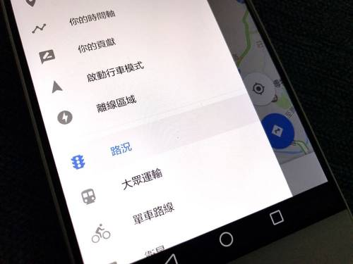 Google Maps更新 下方加入即時路況與附近景點資訊