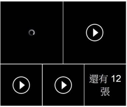 [快訊] 中華電信大當機原因公佈!