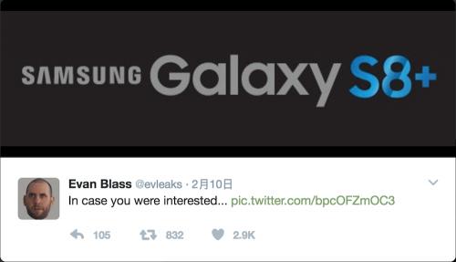 螢幕尺寸確定?傳Galaxy S8最小從5.8吋起跳