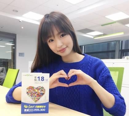 每分鐘1.8元 亞太電信推4G Love預付卡