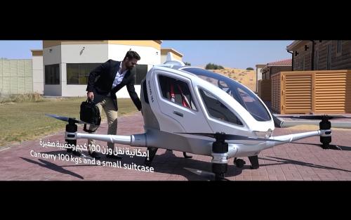 無人機載客不是夢 杜拜預計今夏推出