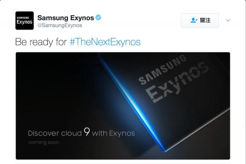 抗衡高通S835處理器?傳三星準備推出Exynos 9處理器
