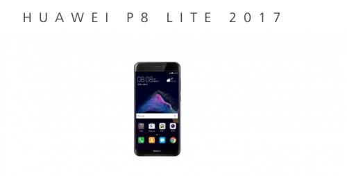 華為P8 Lite 2017 現身NCC審核通過名單