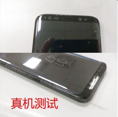 長比例螢幕與取消實體Home鍵 Galaxy S8外型再度曝光