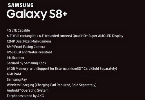 三星Galaxy S8+主要規格曝光 確定搭載虹膜辨識功能