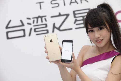 台灣之星搶攻滑經濟 看準果粉「錢」力 推Apple 電信帳單代收