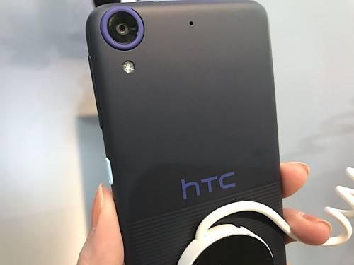 活力有型入門款手機 HTC Desire 650 MWC 2017現場動手玩