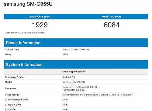 搭載高通Snapdragon 835處理器 三星Galaxy S8 Plus跑分曝光