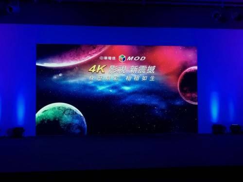 真4K影音來了 中華電信開放4K MOD機上盒預約