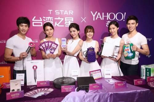 台灣之星 x Yahoo奇摩 雙強跨界聯手 點燃紫色風暴