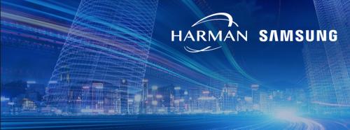 收購完成 Samsung正式完成對Harman的80億美元收購案