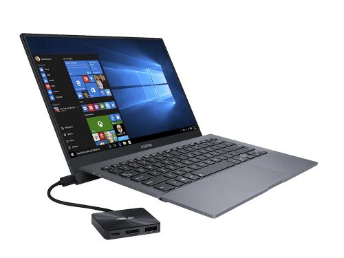 全球最輕14吋商務筆記型電腦 華碩推出符合美國軍規等級ASUSPRO B9440