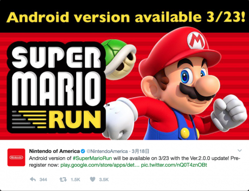 Super Mario Run 2.0 預計3月23日正式於Android平台登場