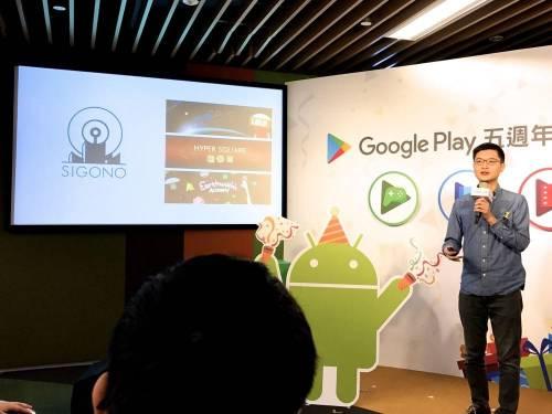 Google Play台灣歡慶五週年 推出「台灣製造」MIT精選APP