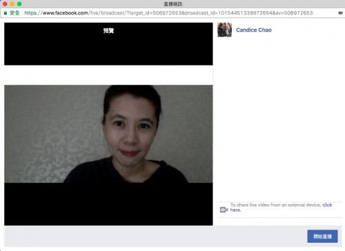 直播更方便 Facebook開放電腦版直播服務