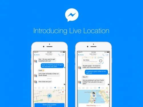 不怕找不到人了 Facebook Messenger推出「分享位置」功能