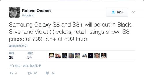 倒數3小時 三星Galaxy S8 傳言大整理