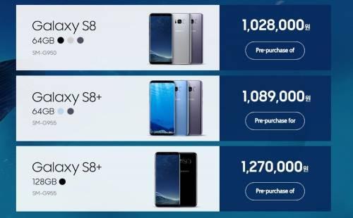 韓國三星推出Galaxy S8+ 6GB RAM+128GB ROM版本預購