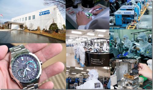 全球首款太陽能 GPS 混合電波腕錶 CASIO OCEANUS 揉合科技與品味