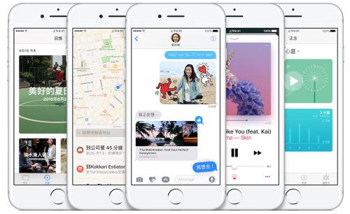 iOS 11 將不再支援32位元App