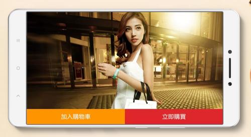 小米Max 2現身跑分網站 傳將搭載Snapdragon 626處理器