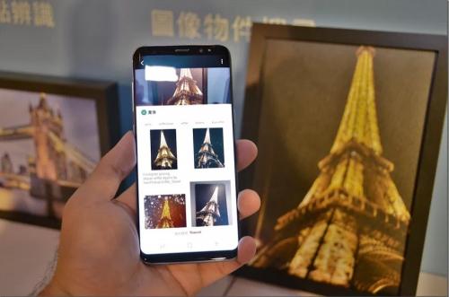 三星Galaxy S8 S8+語音助手Bixby 將延後推出