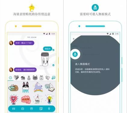 最新版Google Allo 將支援對話內容備份與還原功能