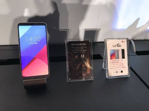 LG 旗艦 G6 即日起開放預購 售價NT 24 900元