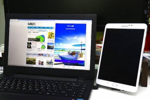 輕薄時尚好攜帶 Samsung Galaxy Tab S2 內外兼具
