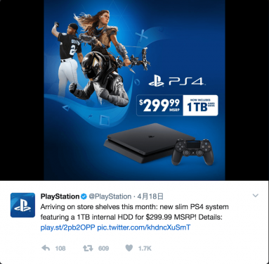 加量不加價 1TB容量PS4 Slim本月於北美市場上市