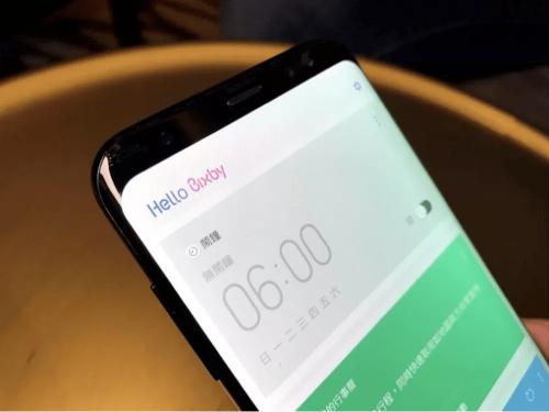 韓語版Bixby Voice服務 正式在韓國地區上線