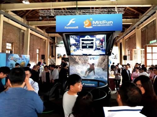 全球首創 6月中 VR 遊樂園與 AR 水族館陸續開幕