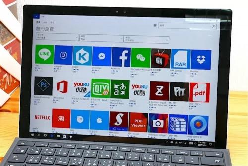 微軟釋出修復檔案 已將Google發現嚴重漏洞修復