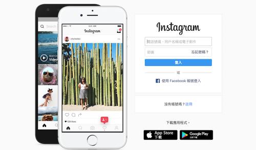 就算沒有下載Instagram App 也能直接透過網頁上傳照片