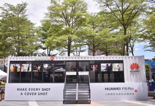 HUAWEI P10 Plus人像攝影大師巡迴體驗車」5月12日起連續六週北中南開跑