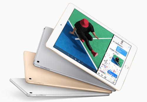 傳10.5吋iPad Pro 將於WWDC 2017中發表亮相