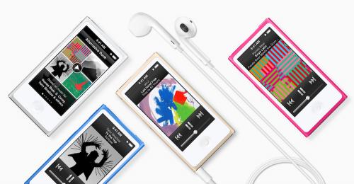 MP3即將走入歷史 ACC將成為新的方向