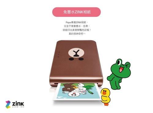 超吸睛 LG Pocket photo 3.0推出LINE FRIENDS熊大限定版
