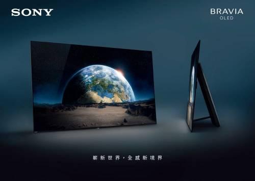 Sony 2017全新BRAVIA電視發表 A1旗艦系列奪目登場