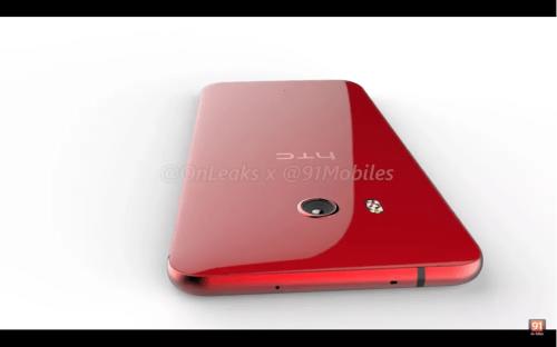 HTC U11 外型與特色功能提前曝光