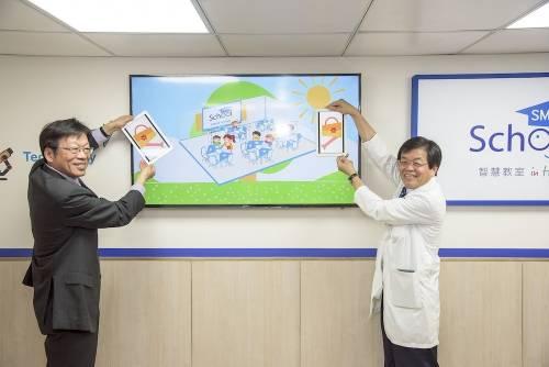 智慧教室in Hospital首度進駐兒童醫院 台灣三星電子與中國醫藥大學兒童醫院共同關注病童受教議題