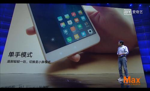 單手可握的大螢幕手機 小米 Max 2發表亮相