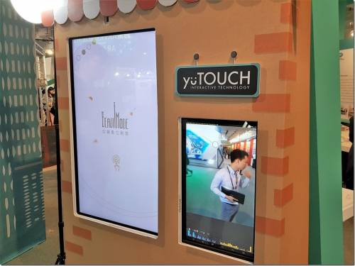 yuTOUCH 幫你的廣告機加上互動機制