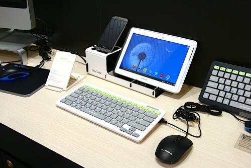 B.Friend IT捷旺企業 推出BT300S一對三藍牙無線鍵盤