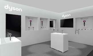 Dyson 首家品牌旗艦店登場 給你最旗艦的禮遇