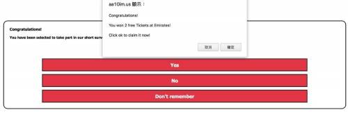FB AirAsia 與 Emirates 送機票 是假的